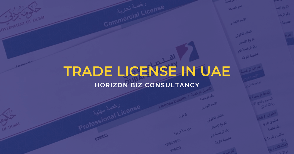 Trade License in UAE